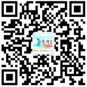 6/content/1903212318584547214.jpg