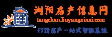 浏阳房产信息网