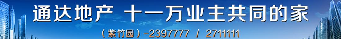 380/content/2104051547554409636.jpg